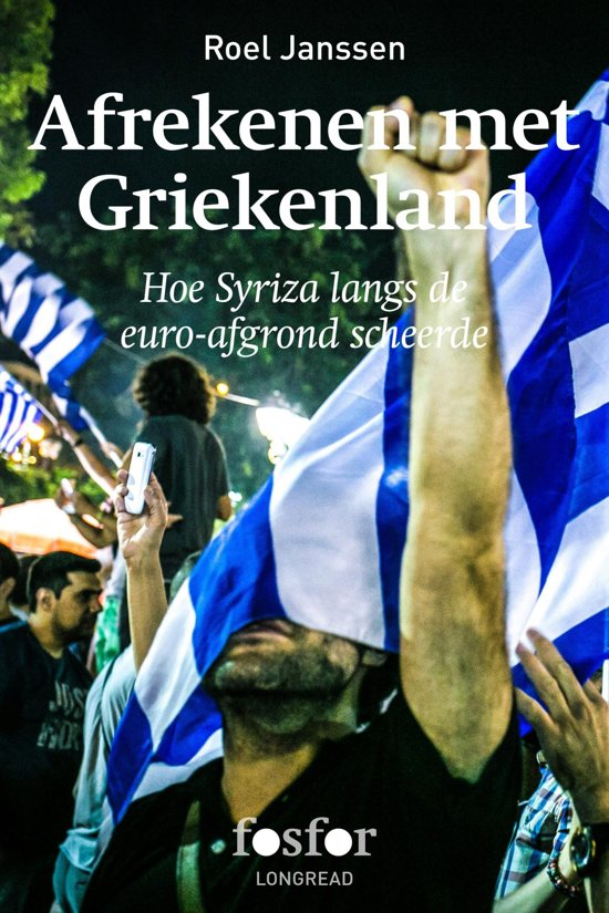 Boek cover Afrekenen met Griekenland van Roel Janssen (Onbekend)