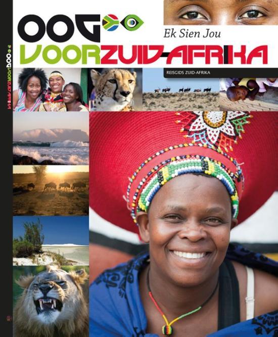 Oog voor Zuid-Afrika