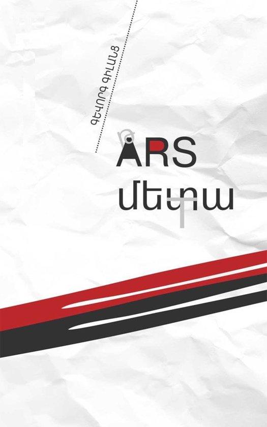 ARS — մետա