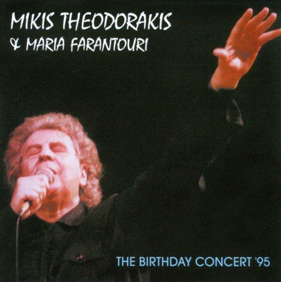 The Birthday Concert '95