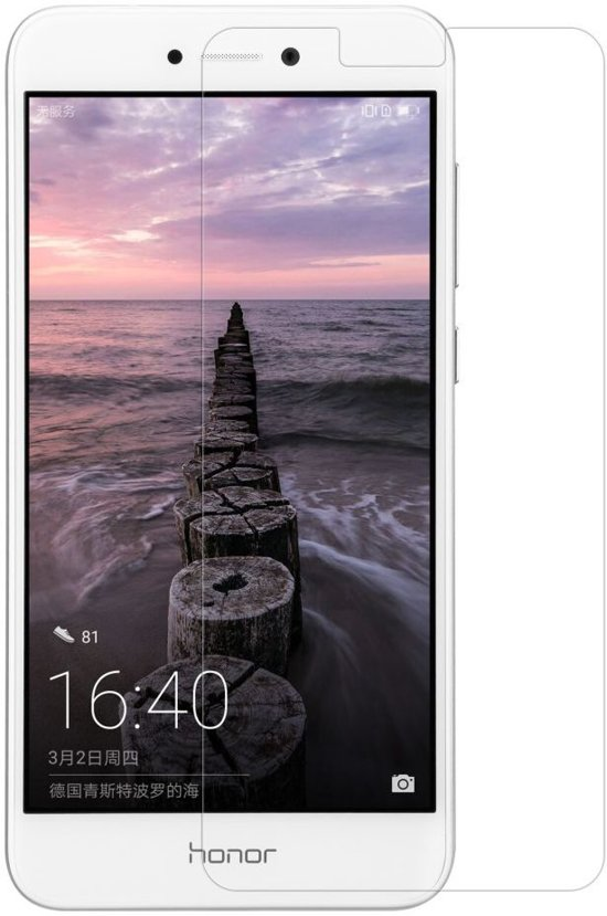 Nillkin Huawei P8 Lite (2017) Tempered Glass Screen Protector in Dalmsholte