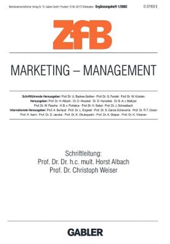 Marketing - Management