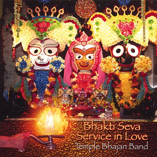 Bhakti Seva