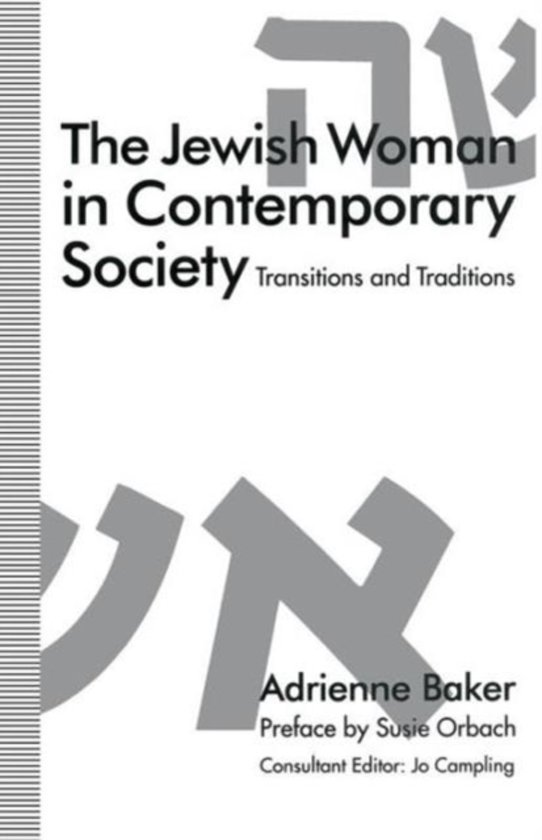 women in contemporary society Investigating identity what qualities does contemporary society consider beautiful today how are the standards of beauty different for men and for women.