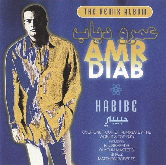 Habibe: The Remix Album