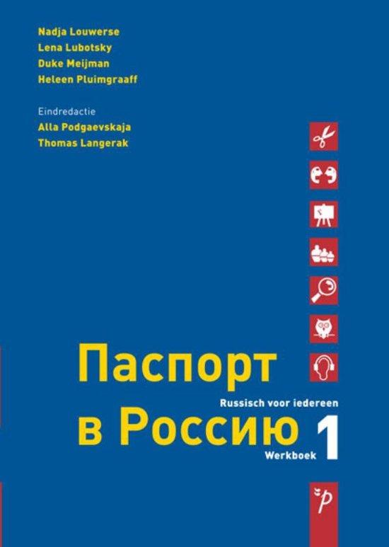 Paspoort voor Rusland