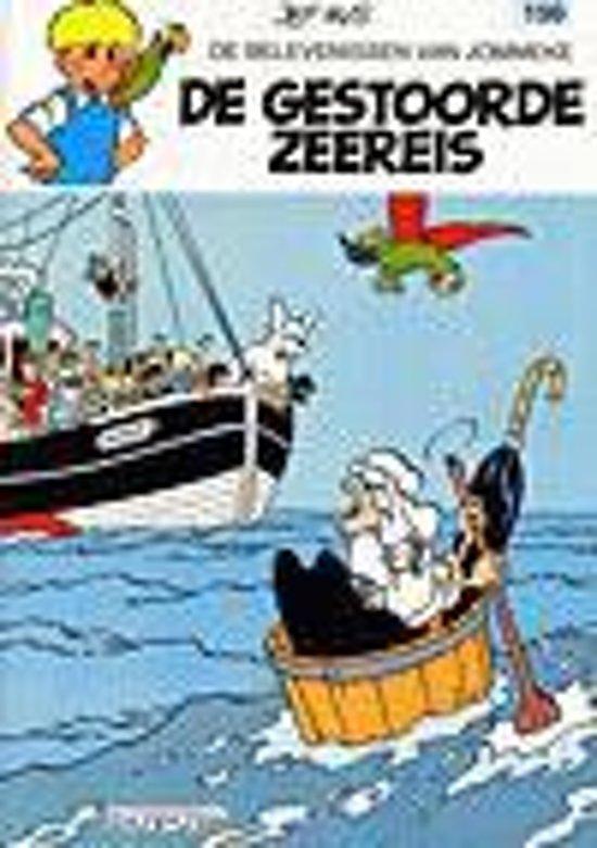 Jommeke 150 - De Gestoorde Zeereis - Jef Nys |