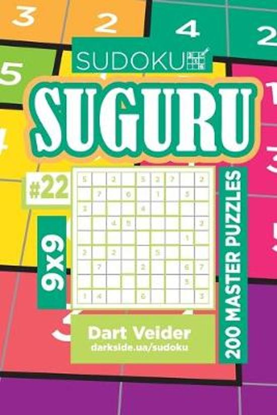 Sudoku Suguru - 200 Master Puzzles 9x9 (Volume 22)