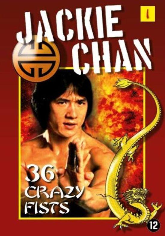 Cover van de film '36 Crazy Fists'