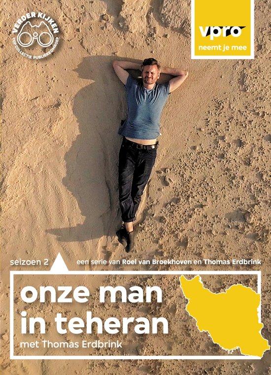 DVD: Onze man in Teheran (seizoen 2) cover