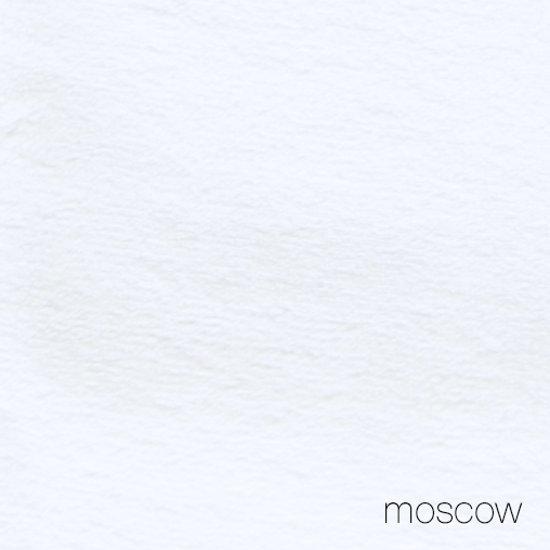 Puckababy Mini Inbakerslaapzak 3/6 m - Moscow - Teddy Winter