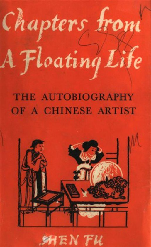 six chapters of a floating life Six chapters of a floating life an overview essayintroduction recently, i have read six chapters of a floating life, an autobiographical novel by shen fu who was a painter and poet during qing dynasty.