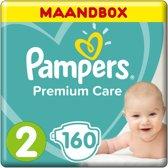 Pampers Premium Care | Maat 2 Maandbox | 160 luiers | 4-8kg | Voordeelverpakking