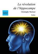 La révolution de l'hippocampe