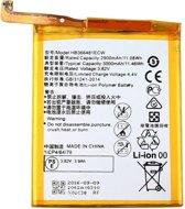 Huawei Accu/Batterij voor Huawei P9 Lite