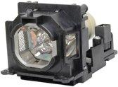 Eiki Eiki 23040054 Projector Lamp (bevat originele UHP lamp)