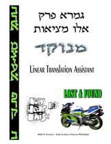 Ailu Metzios - Linear Translation Assistant