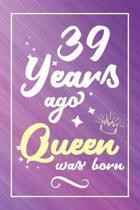 39 Years Ago Queen Was Born