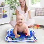 Opblaasbare Waterspeelmat - Baby Trainer  Water Speelmat  Speelkleed Aquamat    - Baby shower - Kraamcadeau - Water speel mat - Tummy time -
