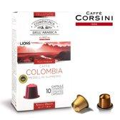 Compagnia dell'Arabica® Colombia Medellin SupremoSingle Origin cups - 12 x 10 cups
