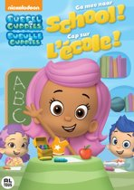 Bubble Guppies: Ga Mee Naar School