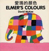 Elmer's Colours (chinese-english)