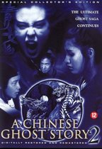 Chinese Ghost Story 2 (dvd)