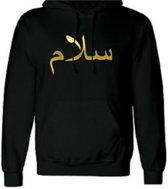 Islam sweater | Hoodie | Peace | maat Small