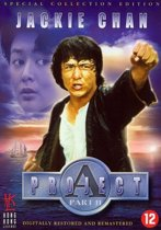 Project A2 (dvd)