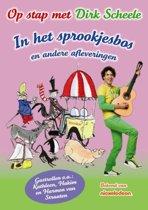 Op Stap Met Dirk Scheele - Dvd 2