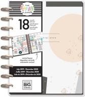 Me and My Big Idea's - Happy Planner Classic - Modern Peach - 18mnd- Verticale Layout