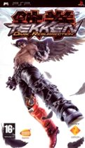 Tekken: Dark Resurrection - Essentials Edition