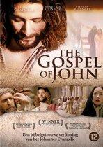 De Gospel Of John