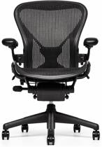OUTLET | Herman Miller Aeron Chair Classic | Maat B | Graphite