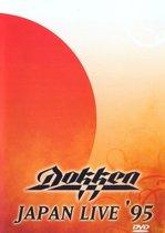 Dokken - Live in Japan (dvd)