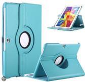 Samsung Galaxy Tab 4 10.1 T530 / T335 Tablet Case met 360° draaistand cover hoesje licht Blauw