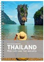 Reisdagboek Thailand