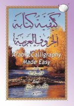 Arabic Calligraphy Made Easy for the Madinah [Medinah] Arabic Course for Children