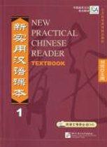 New Practical Chinese Reader. Textbook