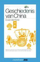 Vantoen.nu - Geschiedenis van China