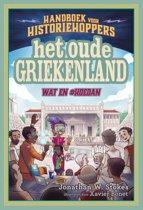 Handboek voor historiehoppers 2 - Het oude Griekenland