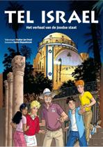 Tel Israel   gebonden