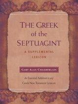 The Greek of the Septuagint