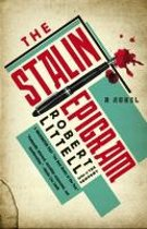 The Stalin Epigram