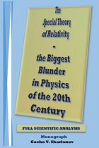 The Special Theory of Relativity ─ the Biggest Blunder in Physics of the 20th Century