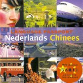 Nederlands Chinees Language Passport (mp3-download luisterboek, dus geen fysiek boek of CD!)