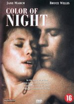Color Of Night (dvd)