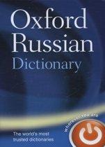 Oxford Russian Dictionary v.v.