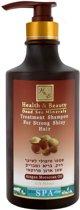 Argan Shampoo - Parabenfree - 780 ml