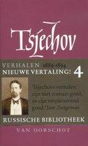 Russische Bibliotheek - Verzamelde werken 4 Verhalen 1889-1894